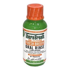 口臭を必ず消してくれるうがい薬。歯周病予防にも効果的です。
