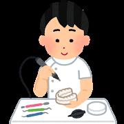 いらすとやの歯科技工士のイラストです。審美歯科やインプラントへの挑戦!歯科技工士という仕事をお伝えします!