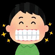 いらすとやの笑顔の男の子のイラストです。口臭を必ず消してくれるうがい薬。歯周病予防にも効果的です。