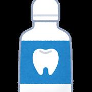 いらすとやのうがい薬。口臭を必ず消してくれるうがい薬。歯周病予防にも効果的です。