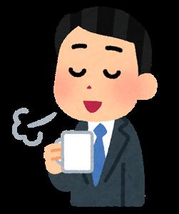 コーヒーは口臭を悪化させます!ですが、健康飲料なので、場面を選んで積極的に飲んでいきましょう!!