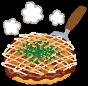「いらすとやのお好み焼きのイラストです」お好み焼きの健康効果。豚肉とキャベツはダイエットや美容に最高のコンビです!!