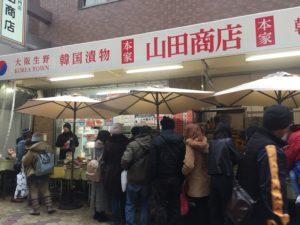 大阪鶴橋の名物キムチ。コリアンタウンの山田商店のキムチは絶品です!。