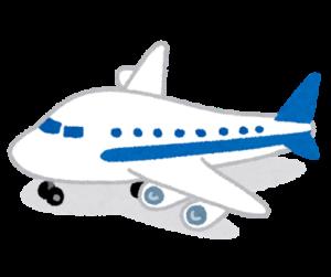 「いらすとやの飛行機です」オススメのほん「99.9%は仮説」飛行機はなぜ飛ぶのか、実はよくわかっていない。