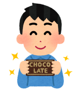 「いらすとやの嬉しそうにチョコレートを持っている人のイラスト(男性)」ブラックサンダー大人のプレミアムを食べてみた!わかばの初のブラックサンダーレポート