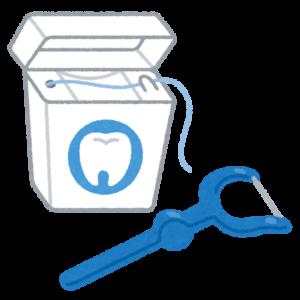 「いらすとやのデンタルフロスのイラストです」歯の健康を保つ新しい乳酸菌、L8020菌。虫歯予防や歯周病予防に効果的!!