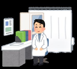 「いらすとやのフリー素材です」歯周病とは?糖尿病、アルツハイマー、ED、敗血症、脳梗塞など、様々な病気の遠因になります!