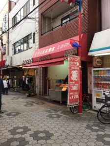 ミナミ大沢商店。蒸し豚はカロリーは高いがやせる。
