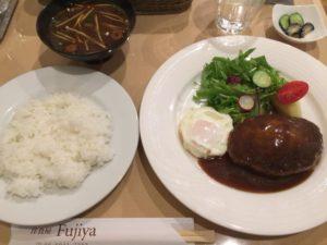 大阪谷町の洋食家 ふじ家のハンバーグランチ