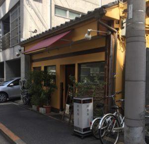 大阪谷町の洋食家 ふじ家の外観