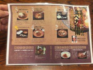 みそ煮込みうどんはカロリーは高いがやせる!ダイエット中も名物料理で名古屋観光!みそ煮込みうどんで食べ方指南