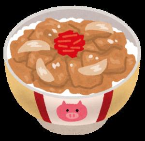 豚丼はカロリーは高いがやせる。ダイエットのおすすめレシピと豚肉の栄養素。