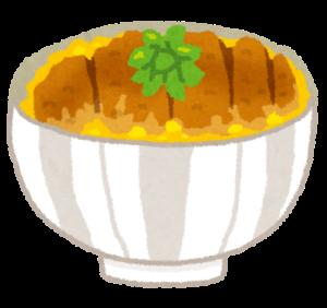 カツ丼はカロリーは高いがやせる。ダイエットのおすすめレシピと豚肉の栄養素。