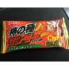【感想】柿の種サンダーアイスが超おいしい!ブラックサンダー新ラインナップ!