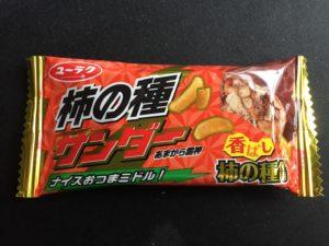 ブラックサンダー新ラインナップ!柿の種サンダーアイスが超おいしい!