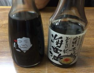 【千とせ】肉吸いのカロリーは高いがやせる。大阪の名物料理でおいしくダイエット!