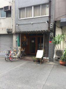 大阪本町のおいしいランチ。今日の日替わりメニューはサバの塩焼きのしょうがマヨネーズあえ!