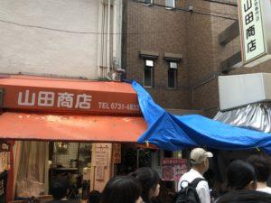 ビビンバはカロリーは高いがダイエットに使える!コリアタウンのキムチの山田商店のビビンバ