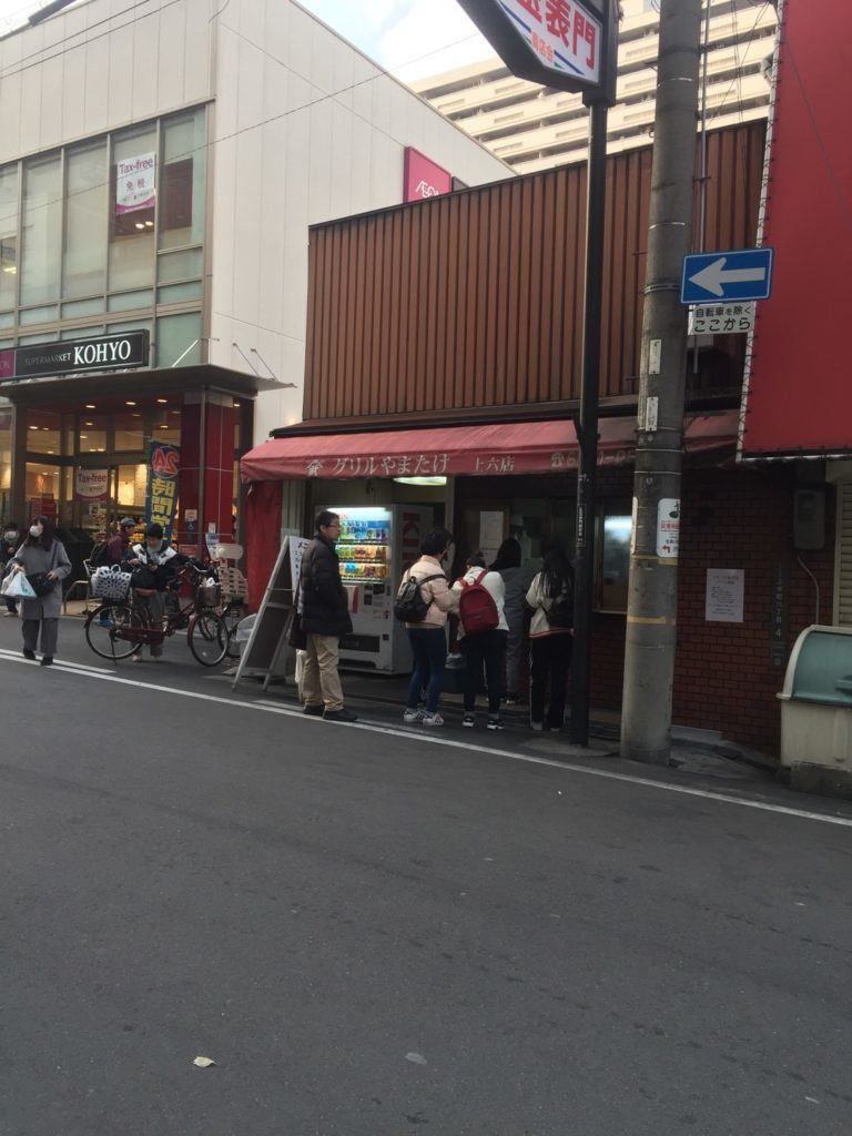 ミンチカツはカロリーは高いがダイエット中に食べてもやせる!上本町6丁目の精肉店のミンチカツ。