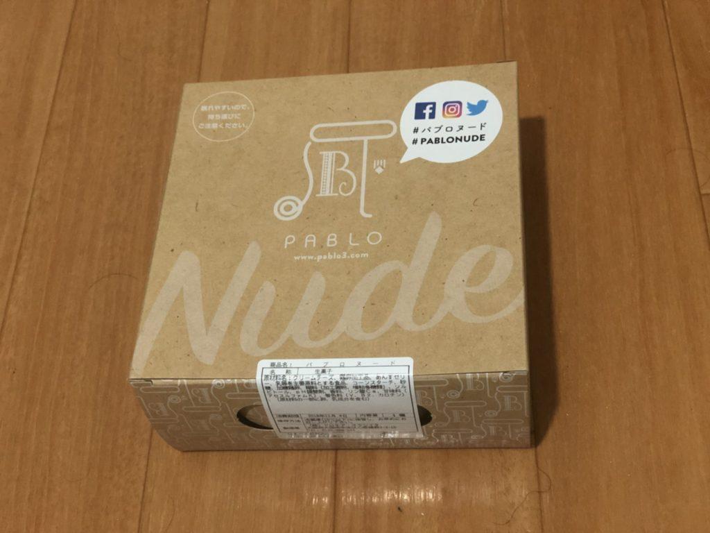 【パブロ】チーズケーキダイエット!パブロヌードの箱。