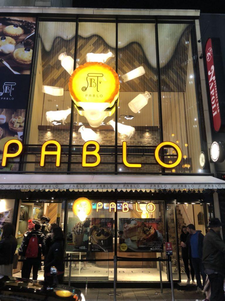 【パブロ】チーズケーキダイエット!パブロ道頓堀店の外観です。