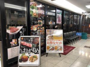 大阪上本町のハイハイタウン2階の焼肉屋、李朝園。