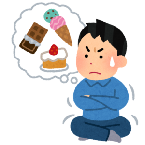 ストレスをためないダイエット方法