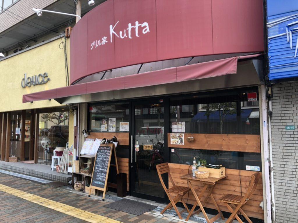 大阪府立大前の洋食屋、外観です