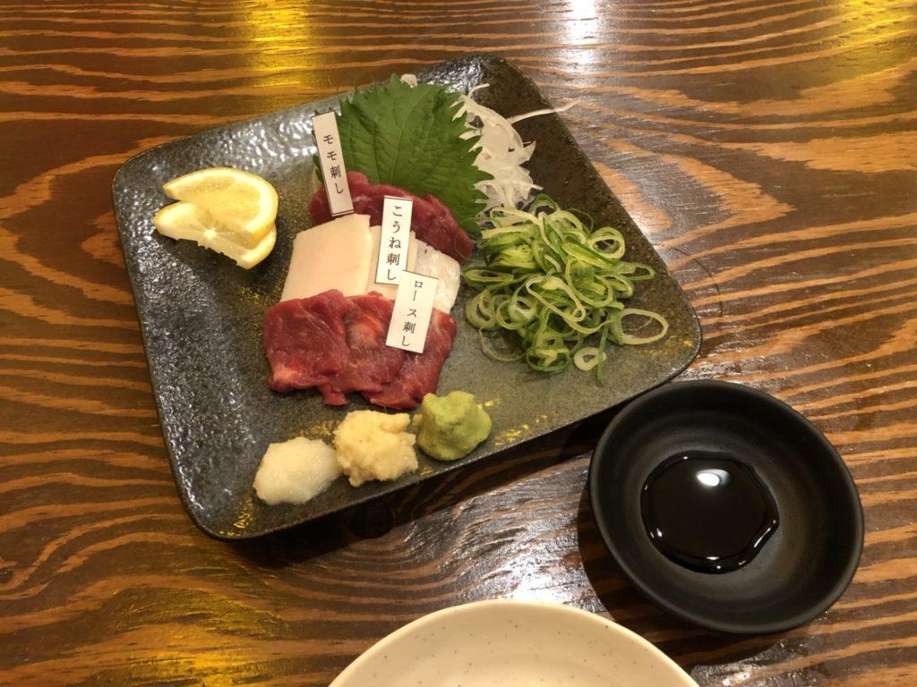 大阪、堺筋本町の馬肉専門店「馬王」の馬刺し3種盛