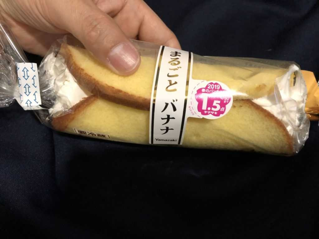 まるごとバナナを食べるよ!