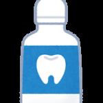 いらすとやのうがい薬のイラストです。口臭を必ず消してくれるうがい薬。歯周病予防にも効果的です。