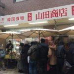 大阪鶴橋の名物キムチ。コリアンタウンの山田商店のキムチは絶品です!