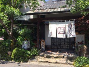 ひつまぶしはカロリーは高いがやせる!ダイエット中も名物料理はおいしく食べて楽しく名古屋観光!