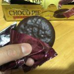 チョコパイザッハトルテ味を食べる瞬間